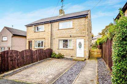 2 Bedrooms Semi Detached House for sale in Ashenhurst Road, Huddersfield, West Yorkshire, Yorkshire