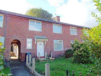 2 Bedrooms Terraced House for sale in Rosewood Avenue, Roe Lee, Blackburn, Lancashire, BB1