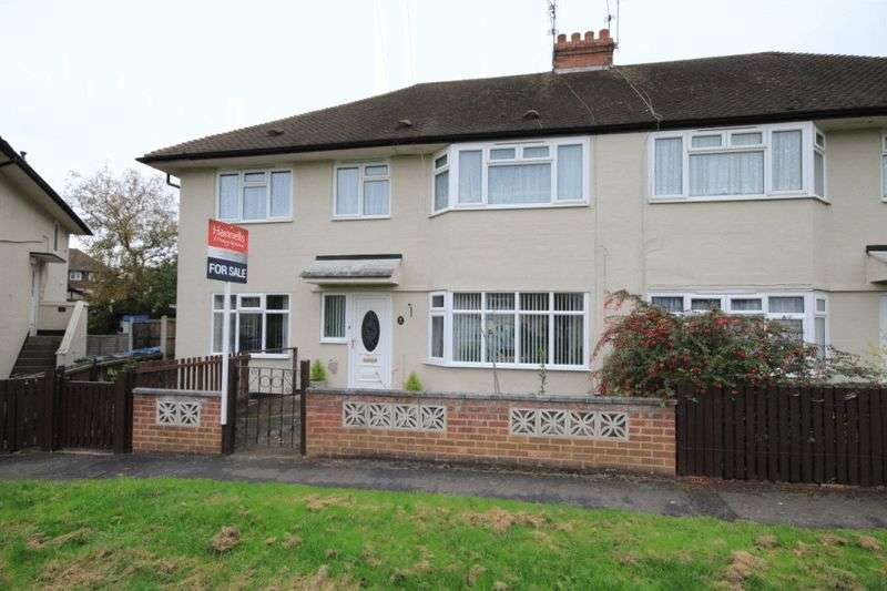 2 Bedrooms Flat for sale in DAYTON CLOSE, CHADDESDEN