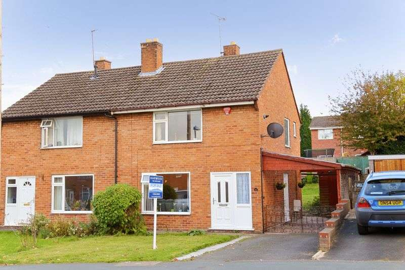 2 Bedrooms Semi Detached House for sale in Pool Meadow, Hadley