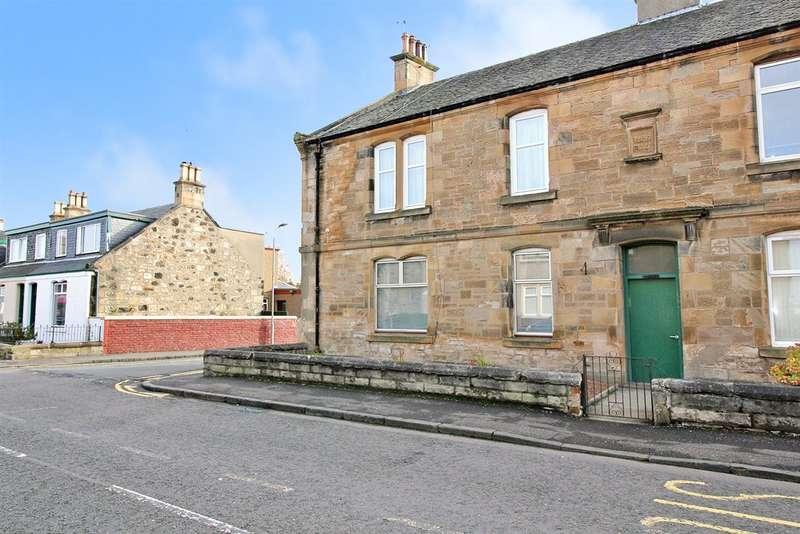 2 Bedrooms Apartment Flat for sale in Mungalhead Road, Falkirk
