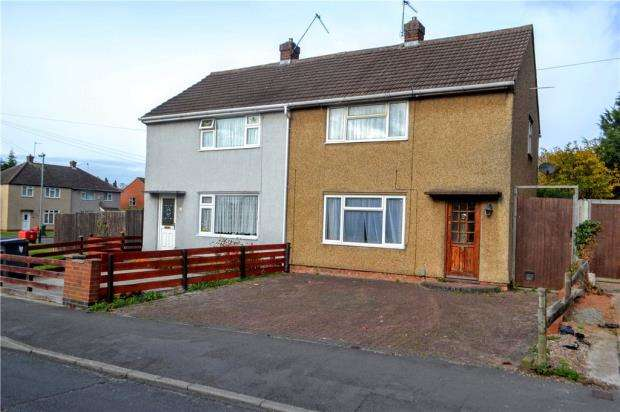2 Bedrooms Semi Detached House for sale in Henley Road, Sydenham, Leamington Spa, Warwickshire