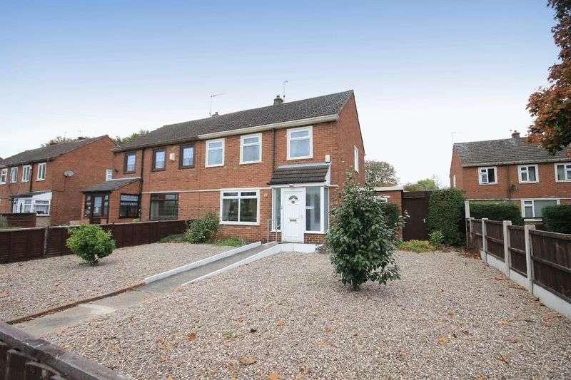 3 Bedrooms Semi Detached House for sale in MERRILL WAY, ALLENTON