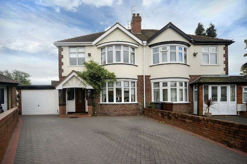 5 Bedrooms Semi Detached House for sale in Hanbury Crescent, Penn, Wolverhampton