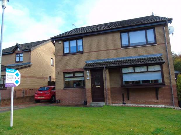 2 Bedrooms Semi Detached House for sale in Methlick Avenue, Cairnhill, Airdrie, North Lanarkshire, Airdrie, ML6