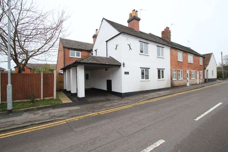 4 Bedrooms Semi Detached House for sale in Cannock Road, Penkridge ST19 5dx