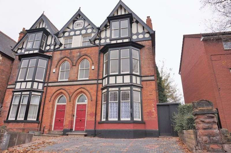 9 Bedrooms Semi Detached House for sale in Alcester Road, Moseley - SEMI-DETACHED PERIOD NINE BEDROOM HOME IN MOSELEY VILLAGE WITH NO CHAIN!!