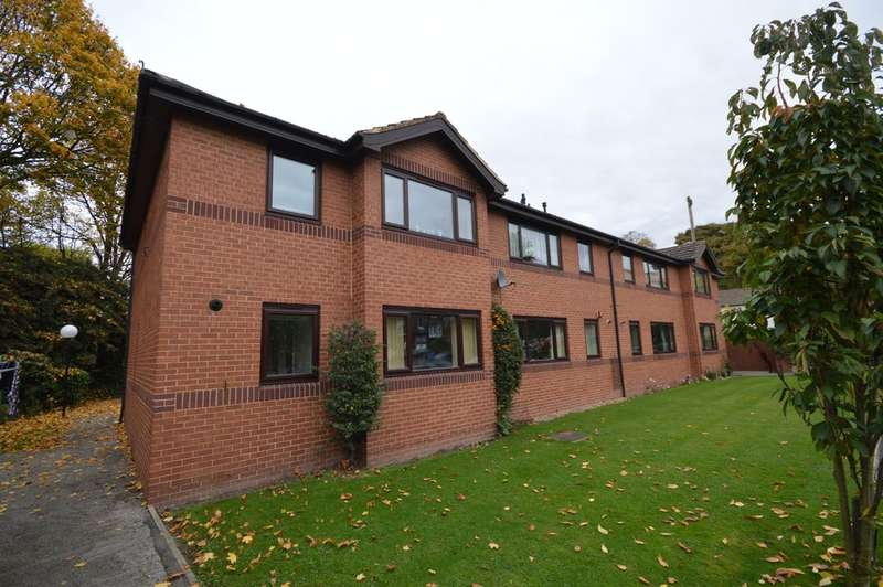 2 Bedrooms Ground Flat for sale in Elizabeth Gardens, Wakefield