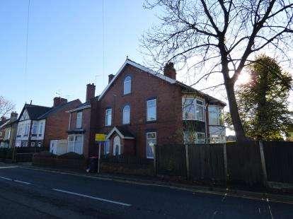 3 Bedrooms Semi Detached House for sale in Alfreton Road, Sutton In Ashfield, Nottingham, Nottinghamshire