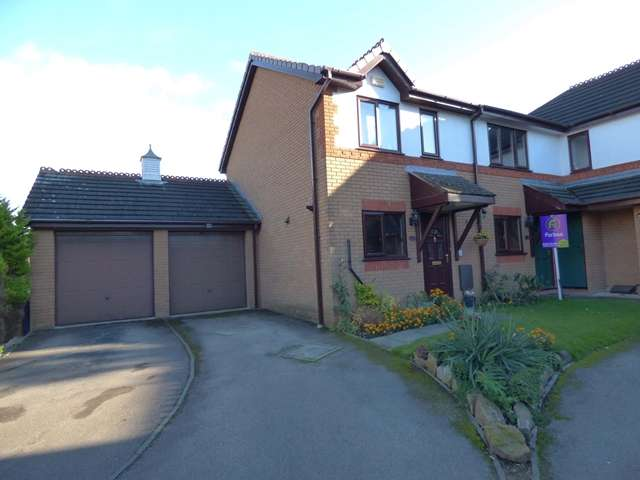 2 Bedrooms Terraced House for sale in Olive Close, Whittle-le-Woods, Nr Chorley, PR6