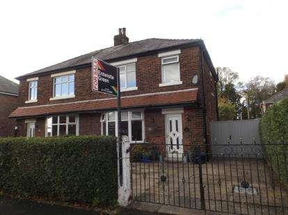 3 Bedrooms House for sale in Stanley Avenue, Farington, Leyland, PR25