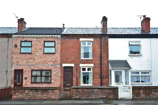 2 Bedrooms Terraced House for sale in Atherton Road, Hindley