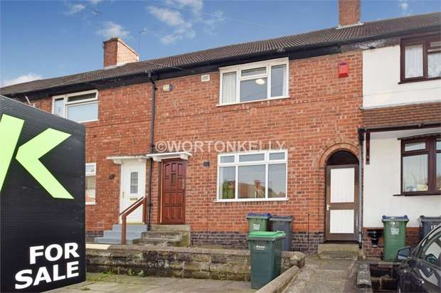 3 Bedrooms Detached House for sale in Charlemont Road, WEST BROMWICH, West Midlands