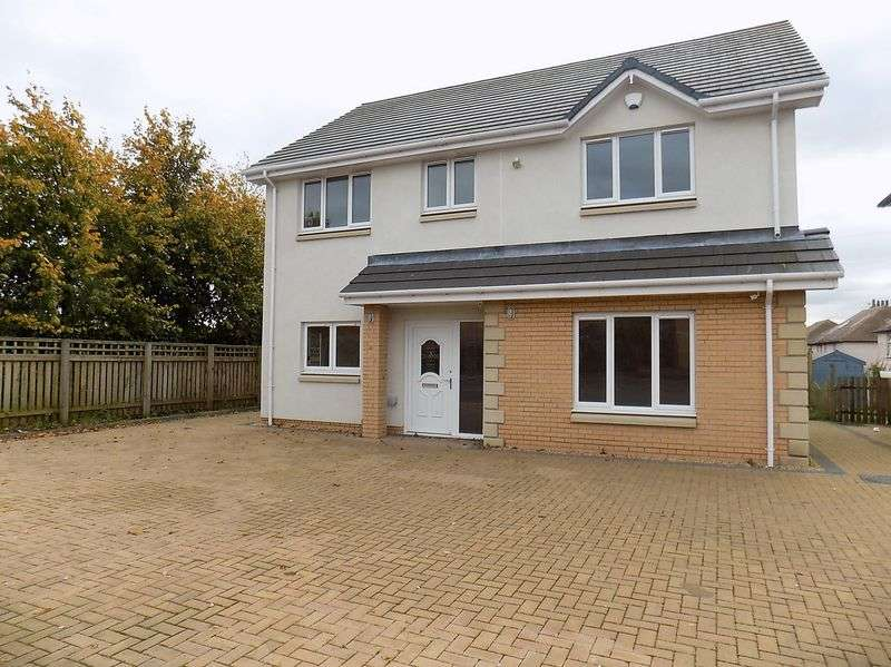 5 Bedrooms Detached House for sale in Main Street, Larbert