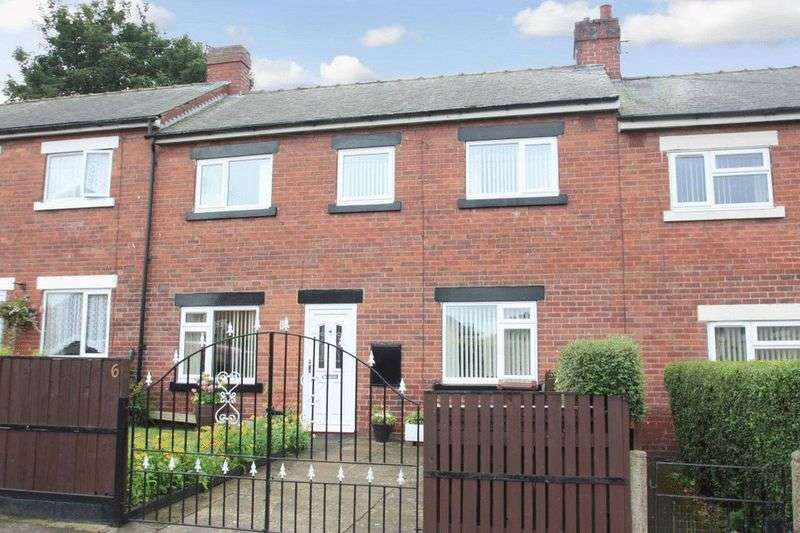 3 Bedrooms Terraced House for sale in St. Oswald Avenue, Pontefract