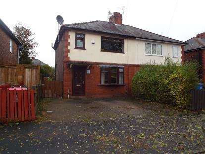 3 Bedrooms Semi Detached House for sale in Ash Grove, Worsley, Manchester, Greater Manchester