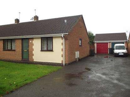 2 Bedrooms Bungalow for sale in Kendal Road, Ellistown, Coalville