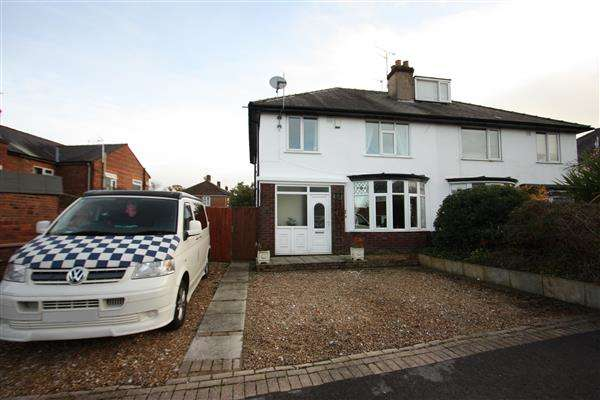 4 Bedrooms Semi Detached House for sale in Old Hall Drive, Ellesmere Port