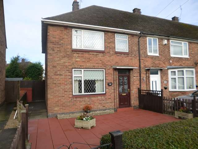 3 Bedrooms End Of Terrace House for sale in Dominion Road, Glenfield, Leicester, LE3