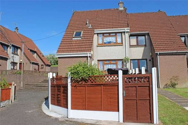 3 Bedrooms End Of Terrace House for sale in Windsor Court, Lockerbie, Dumfries and Galloway