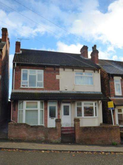 2 Bedrooms Semi Detached House for sale in Church Hill, Kirkby-in-Ashfield, Nottingham