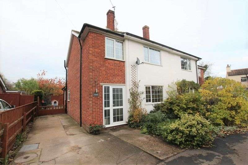 3 Bedrooms Semi Detached House for sale in MAIN STREET, FULSTOW