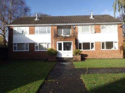 2 Bedrooms Flat for sale in Fair Hope Court, Corporation Park, Blackburn, Lancashire