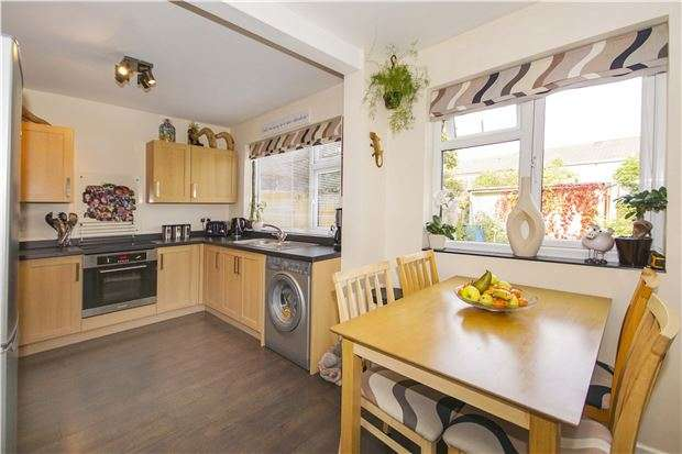 3 Bedrooms End Of Terrace House for sale in Stanshawe Crescent, Yate, BRISTOL, BS37 4EB