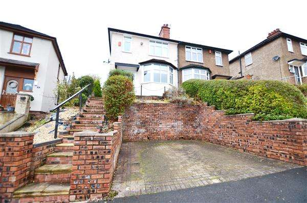 2 Bedrooms Semi Detached House for sale in Fairbank Avenue, Oakhill, Stoke on Trent