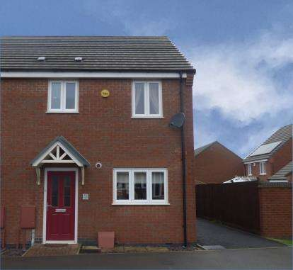 3 Bedrooms Semi Detached House for sale in Brandon Walk, Sutton In Ashfield, Nottingham, Nottinghamshire