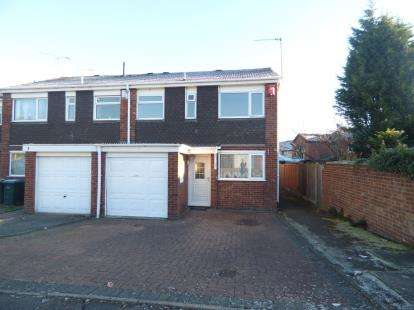 3 Bedrooms End Of Terrace House for sale in Swanage Green, Coventry, West Midlands