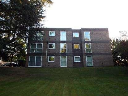 2 Bedrooms Flat for sale in Seymour Close, Seymour Close, Selly Oak, Birmingham