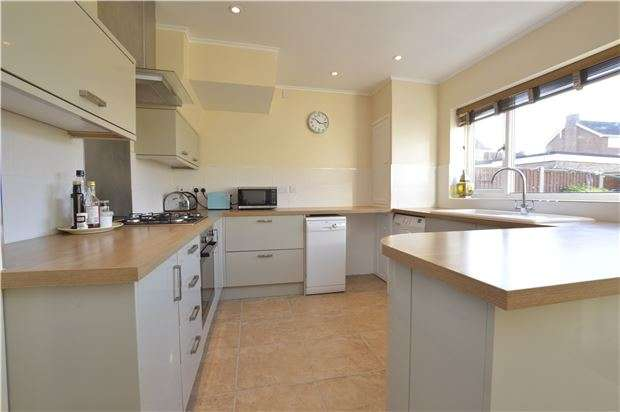 3 Bedrooms Semi Detached House for sale in Streamside Road, Chipping Sodbury, BRISTOL, BS37 6HH