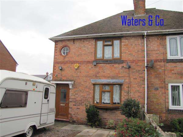 2 Bedrooms Semi Detached House for sale in Parkfield Road, Coleshill