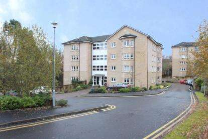 2 Bedrooms Flat for sale in Orchard Brae, Hamilton