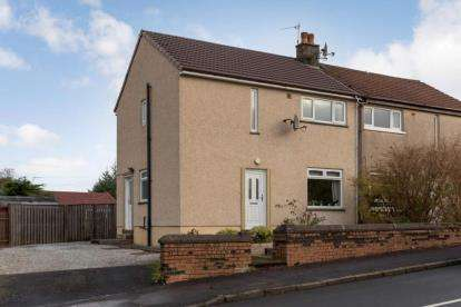 3 Bedrooms Semi Detached House for sale in Thorntree Avenue, Beith
