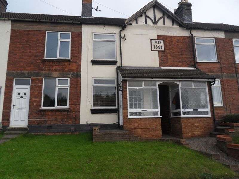 2 Bedrooms Terraced House for sale in Station Road, Ibstock