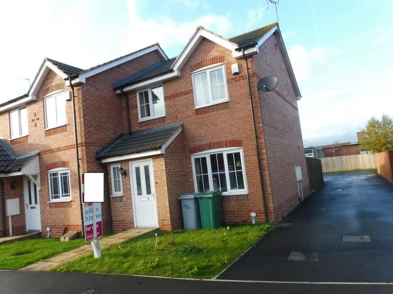 3 Bedrooms End Of Terrace House for sale in Woodbank Close, Bilsthorpe, Newark, NG22