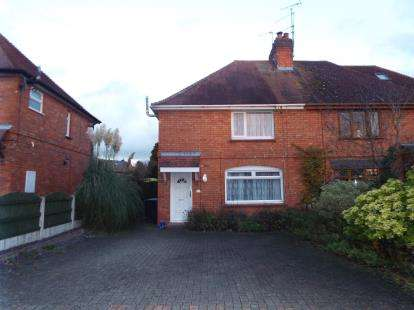 3 Bedrooms Semi Detached House for sale in Cyprus Avenue, Astwood Bank, Redditch, Worcestershire