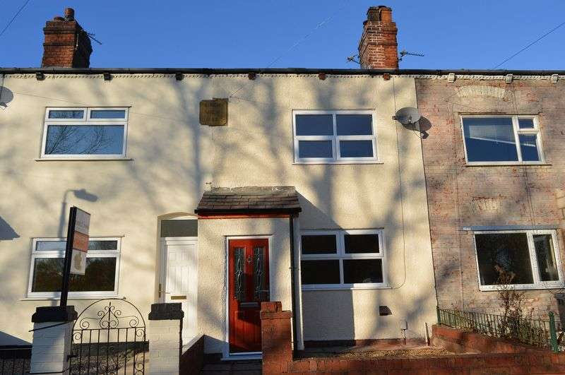 3 Bedrooms Terraced House for sale in Edge Green Road, Ashton In Makerfield, WN4 8YA