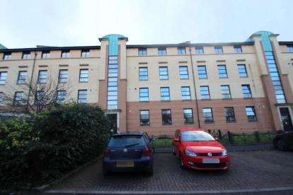 2 Bedrooms Flat for sale in Moray Court, Rutherglen, Glasgow
