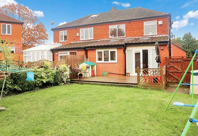 3 Bedrooms Semi Detached House for sale in Kiln Hill Lane, Chadderton, Oldham, OL1 2RG