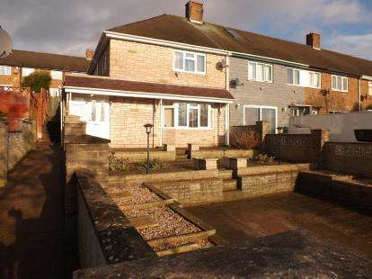 3 Bedrooms End Of Terrace House for sale in Pinewood Gardens, Clifton, Nottingham