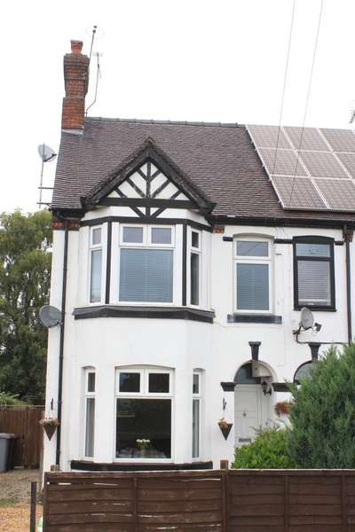 2 Bedrooms End Of Terrace House for sale in Crewe Road, Crewe, Cheshire, CW1