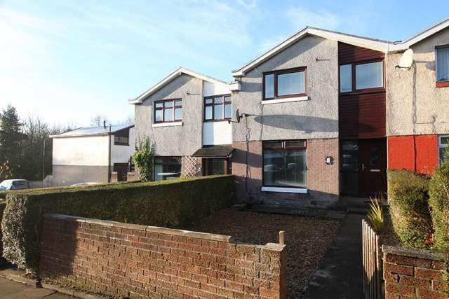 3 Bedrooms Terraced House for sale in Milnwood Court, Glenrothes, Fife, KY6 2PD