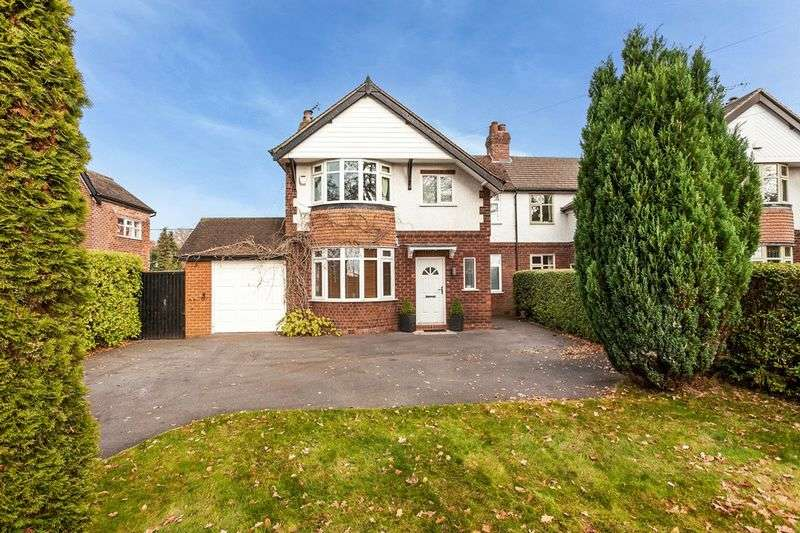 4 Bedrooms Semi Detached House for sale in Holmes Chapel Road, Congleton