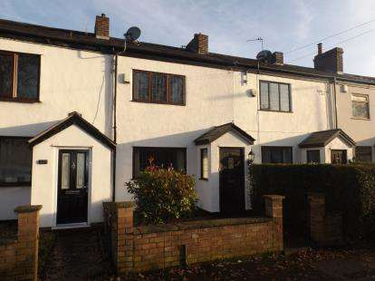 2 Bedrooms Terraced House for sale in Edge Green Lane, Golborne, Warrington, Greater Manchester