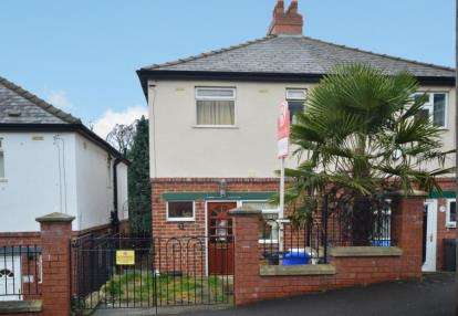 3 Bedrooms Semi Detached House for sale in Addison Road, Sheffield, South Yorkshire