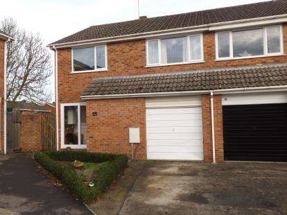 4 Bedrooms Semi Detached House for sale in Thames Close, Charfield, Wotton-Under-Edge, Gloucestershire