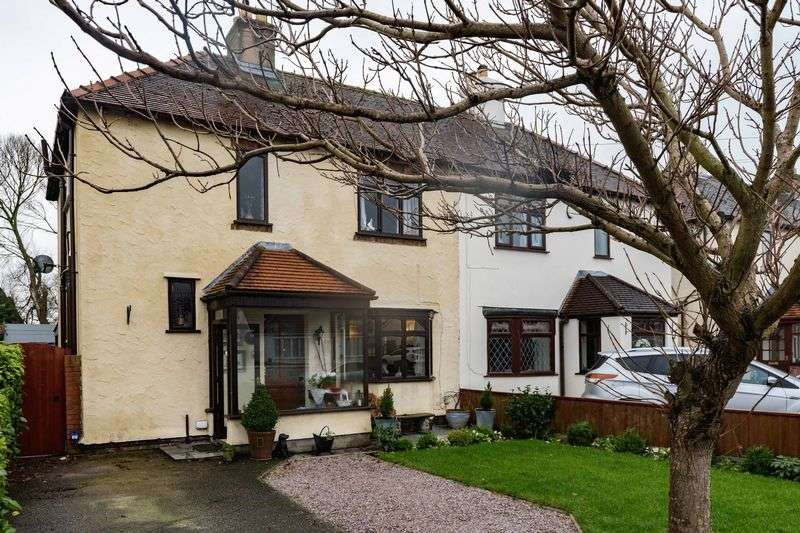 3 Bedrooms Semi Detached House for sale in Silver Birch Way, Lydiate